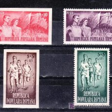 Sellos: RUMANIA 1072/5 CON CHARNELA, DEPORTE, . Lote 19325602