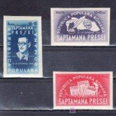 Sellos: RUMANIA 1059, 1061/2 SIN DENTAR SIN CHARNELA, PERIODICO, SEMANA DE LA PRENSA. Lote 24303021