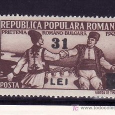 Sellos: RUMANIA 1058 SIN CHARNELA, SOBRECARGADO, . Lote 19325643