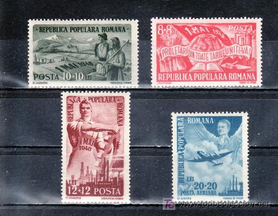 RUMANIA 1025/7, A46 SIN CHARNELA, AVION, CONMEMORACION DEL 1º DE MAYO (Sellos - Extranjero - Europa - Rumanía)