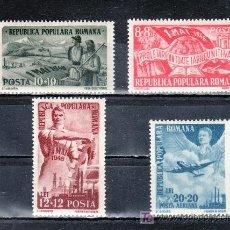 Sellos: RUMANIA 1025/7, A46 SIN CHARNELA, AVION, CONMEMORACION DEL 1º DE MAYO . Lote 19325766