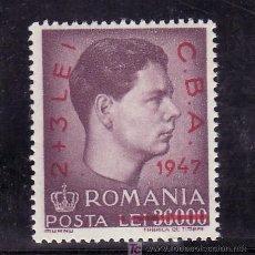 Sellos: RUMANIA 996 SIN CHARNELA, SOBRECARGADO, . Lote 19325864