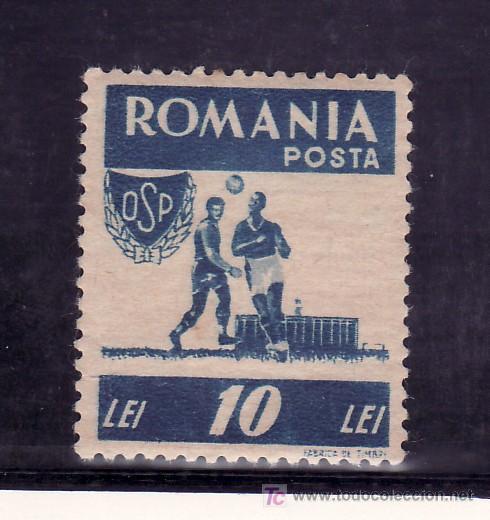 RUMANIA 916 CON CHARNELA, FUTBOL, DEPORTE POPULARES (Sellos - Extranjero - Europa - Rumanía)