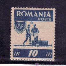 Sellos: RUMANIA 916 CON CHARNELA, FUTBOL, DEPORTE POPULARES. Lote 19326151