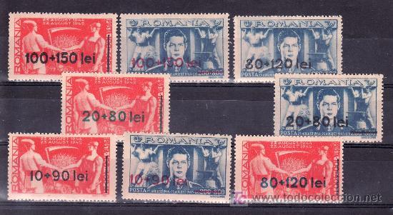 RUMANIA 886/93 SIN CHARNELA, SOBRECARGADO, TRABAJO, (Sellos - Extranjero - Europa - Rumanía)