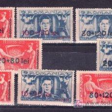 Sellos: RUMANIA 886/93 SIN CHARNELA, SOBRECARGADO, TRABAJO, . Lote 27635109