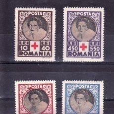 Sellos: RUMANIA 819/22 SIN CHARNELA, CRUZ ROJA. Lote 19326488