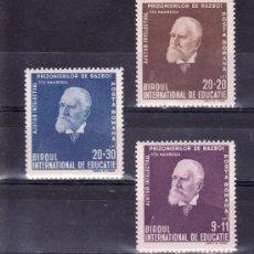 Sellos: RUMANIA 693/5 SIN CHARNELA, EN BENEFICIO DE LA ASISTENCIA INTELECTUAL A LOS PRISIONEROS DE GUERRA. Lote 19326740