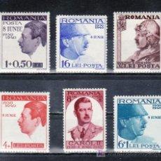 Sellos: RUMANIA 597/602 CON CHARNELA, 10º ANIVERSARIO DEL ADVENIMIENTO DEL REY CARLOS II . Lote 27364276