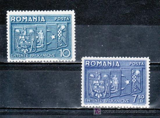 RUMANIA 530/1 SIN CHARNELA, ACUERDO EN LOS BALCANES (RUMANIA, GRECIA, TURQUIA Y YUGOSLAVIA) (Sellos - Extranjero - Europa - Rumanía)