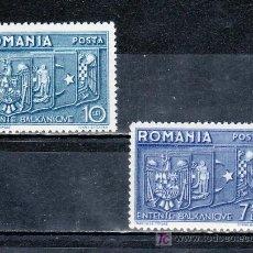 Sellos: RUMANIA 530/1 SIN CHARNELA, ACUERDO EN LOS BALCANES (RUMANIA, GRECIA, TURQUIA Y YUGOSLAVIA). Lote 22029945