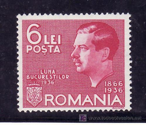 RUMANIA 497 SIN CHARNELA, EXPOSICION EN BUCAREST Y 70º ANIVERSARIO DE LA DINASTIA CARLOS II (Sellos - Extranjero - Europa - Rumanía)