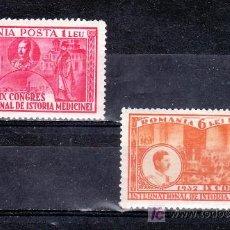 Sellos: RUMANIA 446/7 CON CHARNELA, MEDICINA, 9º CONGRESO INTERNACIONAL DE MEDICOS EN BUCAREST, . Lote 20664777