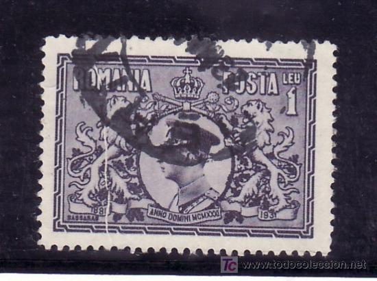 RUMANIA 407 VARIEDAD EMPLAME DE PAPEL USADA, CARLOS II, 50º ANIVERSARIO DEL REINO (Sellos - Extranjero - Europa - Rumanía)