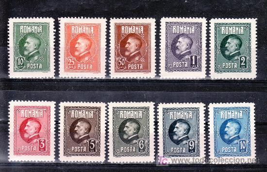 RUMANIA 309/18 SIN CHARNELA, 60º ANIVERSARIO DEL REY FERNANDO I (Sellos - Extranjero - Europa - Rumanía)