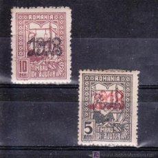 Sellos: RUMANIA 262/3 CON CHARNELA, SOBRECARGADO, . Lote 19349946
