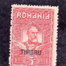 Sellos: RUMANIA 235A SIN GOMA, SOBRECARGADO, . Lote 19349960