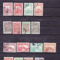 Sellos: RUMANIA 156/71 USADA, OBRAS DE BENEFICENCIA . Lote 22964301