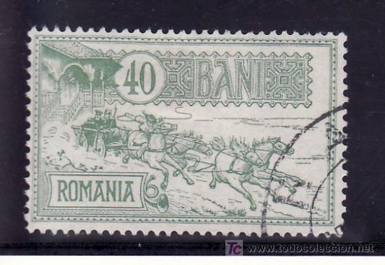 RUMANIA 143 USADA, COCHE ANTIGUO DE CORREOS (Sellos - Extranjero - Europa - Rumanía)