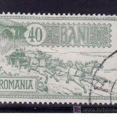 Sellos: RUMANIA 143 USADA, COCHE ANTIGUO DE CORREOS . Lote 26376575