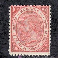 Sellos: RUMANIA 93 CON CHARNELA, 25º ANIVERSARIO DEL GOBIERNO DE CARLOS I . Lote 19368032