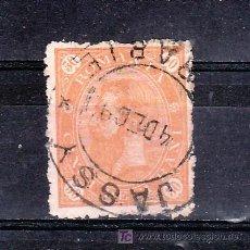 Sellos: RUMANIA 89 USADA, REY CARLOS I . Lote 26245217