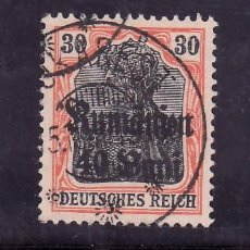 Sellos: RUMANIA OCUPACION ALEMANA 7 USADA, SELLOS DE ALEMANIA, SOBRECARGADO. Lote 19368951