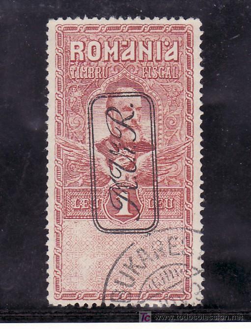 RUMANIA OCUPACION ALEMANA 16 USADA, SELLOS FISCAL DE RUMANIA, SOBRECARGADO (Sellos - Extranjero - Europa - Rumanía)
