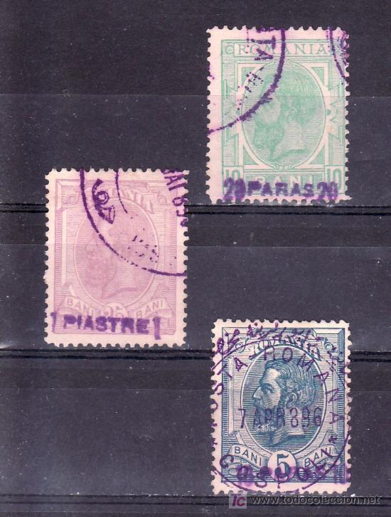 RUMANIA LEVANTE DESPACHO RUMANO 1A/3A USADA, SELLOS DE RUMANIA, SOBRECARGADO (Sellos - Extranjero - Europa - Rumanía)