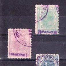 Sellos: RUMANIA LEVANTE DESPACHO RUMANO 1A/3A USADA, SELLOS DE RUMANIA, SOBRECARGADO. Lote 19369306