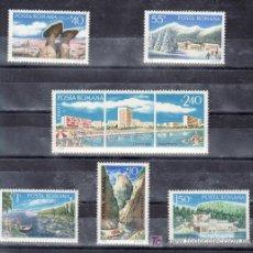 Sellos: RUMANIA 2596/601 SIN CHARNELA, TURISMO, . Lote 19143879