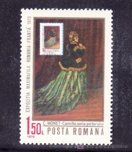 RUMANIA 2531 SIN CHARNELA, PINTURA, EXPOSICION MAXIMOFILIA FRANCIA RUMANIA EN BUCAREST (Sellos - Extranjero - Europa - Rumanía)