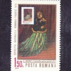 Sellos: RUMANIA 2531 SIN CHARNELA, PINTURA, EXPOSICION MAXIMOFILIA FRANCIA RUMANIA EN BUCAREST. Lote 19144561