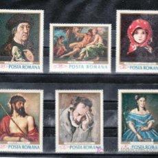 Sellos: RUMANIA 2371/6 SIN CHARNELA, PINTURA DE LOS MUSEOS DE SIBIU Y BUCAREST . Lote 20511403