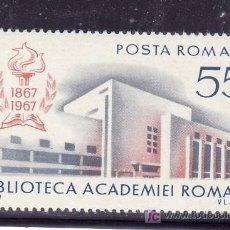Sellos: RUMANIA 2336 SIN CHARNELA, CENTENARIO DE LA BIBLIOTECA DE LA ACADEMIA RUMANA. Lote 19182396