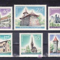 Sellos: RUMANIA 2310/5 SIN CHARNELA, MONUMENTOS HISTORICOS Y AÑO INTERNACIONAL DEL TURISMO,. Lote 185971492