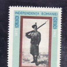 Sellos: RUMANIA 2301 SIN CHARNELA, 90º ANIVERSARIO DE LA INDEPENDENCIA . Lote 19269723