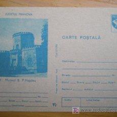 Sellos: POSTAL ANTIGUA ROMANIA/RUMANIA.MUSEO.. Lote 19596719