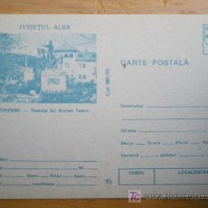 Sellos: POSTAL ANTIGUA ROMANIA/RUMANIA.ESTATUA. Lote 19596886