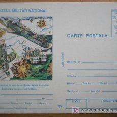 Sellos: POSTAL ANTIGUA ROMANIA/RUMANIA.AVIACION (5).MEDALLAS.. Lote 19597680