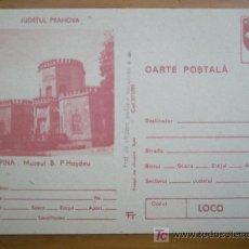 Sellos: POSTAL ANTIGUA ROMANIA/RUMANIA.MUSEO.. Lote 19597822