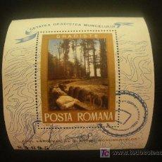 Sellos: RUMANIA 1975 HB IVERT 119 *** AÑO EUROPEO PARA LA PROTECCIÓN DE MONUMENTOS. Lote 20041836