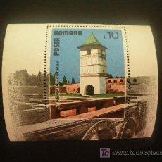 Sellos: RUMANIA 1978 HB IVERT 134 *** TURISMO - MONUMENTOS - FORTALEZA DE STREHAIA. Lote 20041872