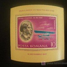 Sellos: RUMANIA 1979 HB IVERT 135 *** PIONERO DE LA AVIACIÓN - HENRI COANDA. Lote 20041918
