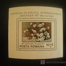 Sellos: RUMANIA 1979 HB IVERT 136 *** EXPOSICIÓN FILATELICA INTERNACIONAL - PINTURA - ROSAS. Lote 20041938