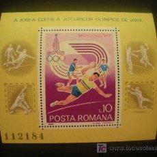 Sellos: RUMANIA 1980 HB IVERT 144 *** JUEGOS OLIMPICOS DE MOSCÚ - DEPORTES. Lote 20041990