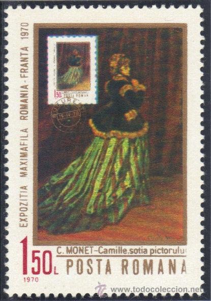 RUMANIA - 1970 ( YV - 2531 ) ( NUEVOS ) EXPOSICION FRANCO - RUMANA (Sellos - Extranjero - Europa - Rumanía)