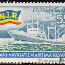 Sellos: RUMANIA 1970 SCOTT 2188 SELLO * 75 ANIV. MARINA MERCANTE BARCO ROUMANIE MATASELLO DE FAVOR PREOBLITE. Lote 20787042