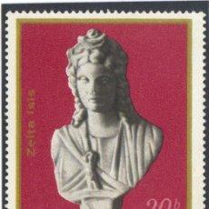 Sellos: RUMANIA - 1974 - (YV. - 2869 ) ( USADO ) ARQUEOLOGIA. Lote 22762268