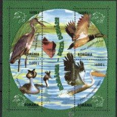 Sellos: RUMANÍA AÑO 2004 YV HB*** MI HB 335*** AVES DEL DELTA DEL DANUBIO - FAUNA - NATURALEZA - U.P.U.. Lote 27056830